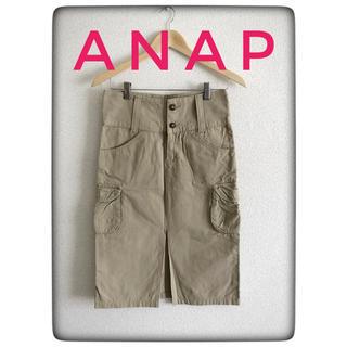アナップ(ANAP)のANAP アナップ ひざ丈 タイト スカート ベージュ 春物 夏物 デニム(ひざ丈スカート)