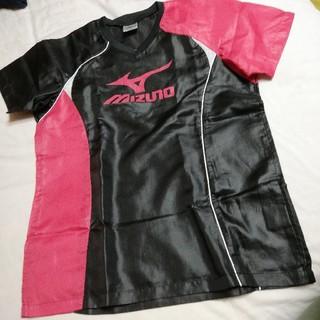 MIZUNO - MIZUNO ピステ 黒×ピンク