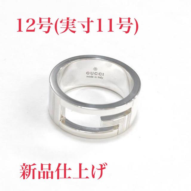 腕時計レディースサイズ偽物,マジック腕時計偽物 通販中