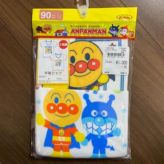 アンパンマン - 新品 アンパンマン  半袖シャツ 2枚セット 肌着 90