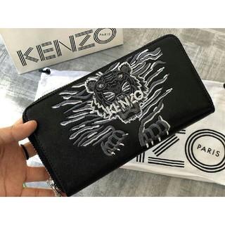 ケンゾー(KENZO)のKENZO    財布  長財布(長財布)