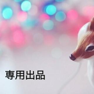 エレガンス(Elégance.)の【専用】エレガンス他 夜用コスメ 詰め合わせ(フェイスクリーム)