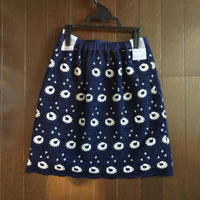 MERCURYDUO(マーキュリーデュオ)のマーキュリーデュオ/レーススカート レディースのスカート(ミニスカート)の商品写真