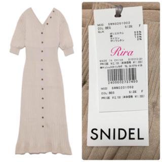 snidel - 完売色🌷新作新品🍀スナイデル フロントボタンニットワンピース