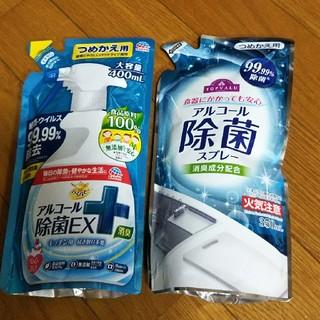 アースセイヤク(アース製薬)のアースアルコール除菌(日用品/生活雑貨)