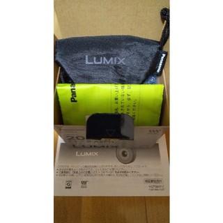 Panasonic - LUMIX 20mm f1.7 パナソニック 美品 一回使用 値下げ中