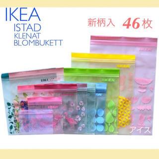 IKEA - IKEAジップロック
