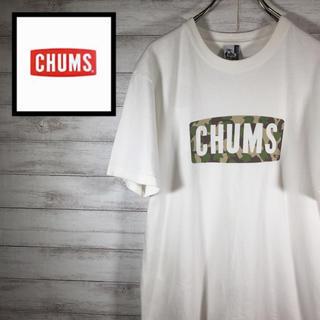 CHUMS - CHUMS チャムス Tシャツ カモ柄 Mサイズ 送料無料