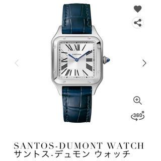 Cartier - カルティエ新作サントスデュモンSMタンクルイタンクソロ