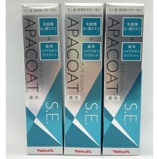 Yakult - ヤクルト アパコート 120g 3本 薬用 歯みがき 歯磨き粉