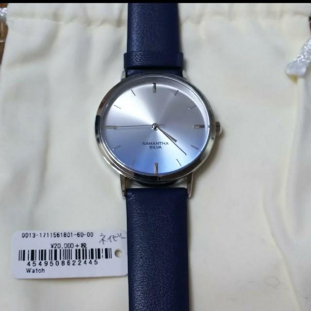 Samantha Silva(サマンサシルヴァ)の専用出品  SAMANTHA SILVA 腕時計 レディースのファッション小物(腕時計)の商品写真