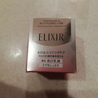 ELIXIR - エリクシール ホワイト クリアエマルジョン とてもしっとり