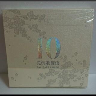 Johnny's - 滝沢歌舞伎 10th Anniversary よ~いやさぁ~盤