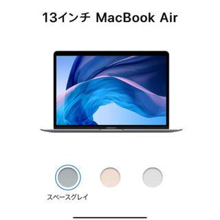 Apple - 新品未使用未開封 MacBook Air 2020 スペースグレイ