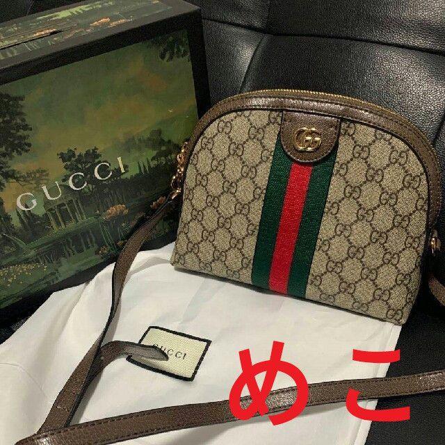 Gucci - GUCCI オフィディア ショルダーバッグの通販