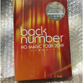 BACK NUMBER - NO MAGIC TOUR 2019 at 大阪城ホール(初回限定盤) DVD