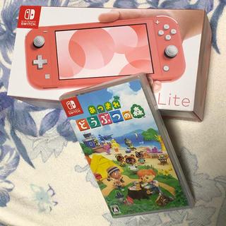 Nintendo Switch - スイッチライト コーラル あつまれどうぶつの森 任天堂 新品未開封