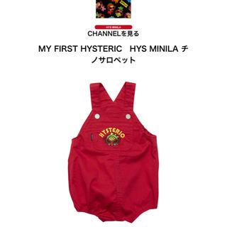 HYSTERIC MINI - HYS MINILA チノサロペット 赤 レッド S 70 80