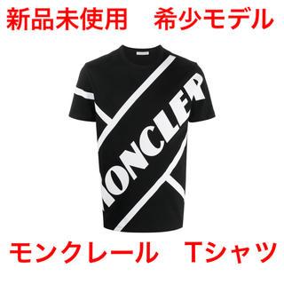 MONCLER - モンクレール moncler メンズ2020春夏新作プリントTシャツ