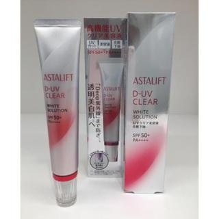 ASTALIFT - アスタリフト D-UVクリア ホワイトソリューション