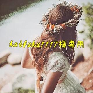 axes femme - axes femme*サテン×チュールスカート