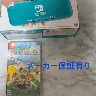 Nintendo Switch - スイッチ ターコイズ どうぶつの森