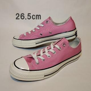 限定色 26.5cm 新品 ピンク チャックテイラー70 三つ星 ct70(スニーカー)