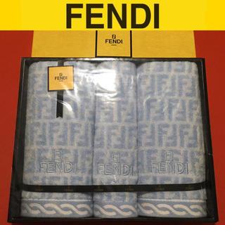 FENDI - フェンディ 新品 FENDI タオルセット モノグラム ズッカ柄 フェイスタオル