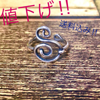 silver ringーSー(リング(指輪))