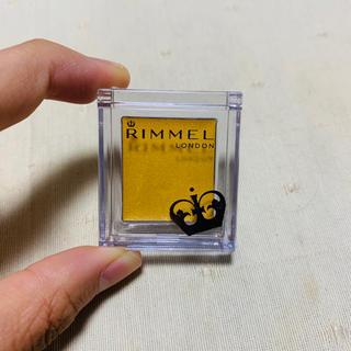 リンメル(RIMMEL)の【売切希望】リンメル プリズムクリームアイカラー011(アイシャドウ)