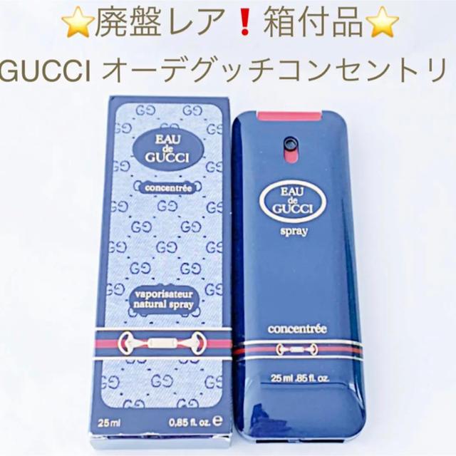 パネライ 40mm ルミノール スーパー コピー 、 Gucci - ⭐️廃盤レア香水⭐️GUCCI オーデグッチコンセントリ SP 25ml  の通販
