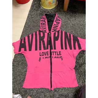 アビラピンク(AVIRA PINK)のパーカー(パーカー)