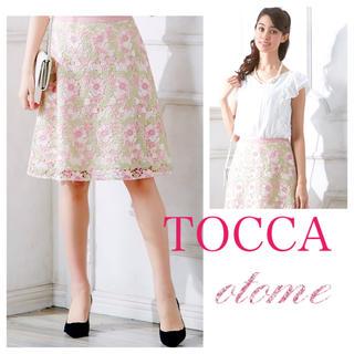 TOCCA - TOCCA❀*otome ♡可憐なフラワースカート♡