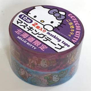 サンリオ - 北海道限定 ご当地キティ サンリオ マスキングテープ クマ クリオネ