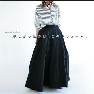antiqua - アンティカ antiqua デニム生地 ロングスカート ブラック