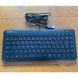 ELECOM - ELECOMのキーボード