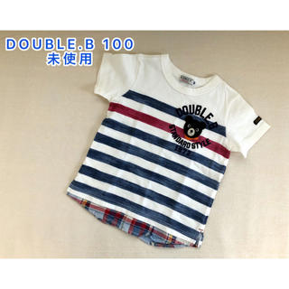 DOUBLE.B - DOUBLE.B 重ね風Tシャツ 100 未使用