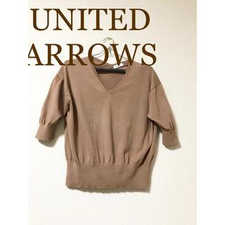 BEAUTY&YOUTH UNITED ARROWS - 【超美品】ユナイテッドアローズ サマーニット