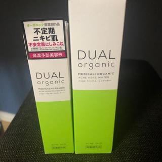 化粧水 美容液(化粧水/ローション)