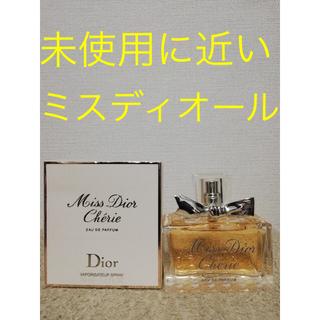Christian Dior - 【未使用に近い】Dior ミスディオール シェリー オーデパルファム 50ml