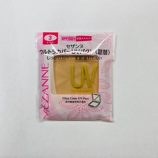 セザンヌケショウヒン(CEZANNE(セザンヌ化粧品))のウルトラカバーUVパクト(ファンデーション)