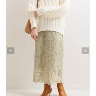 ノーブル(Noble)の[新品タグ付]NOBLE リバーレーススカート サイズ34(ロングスカート)
