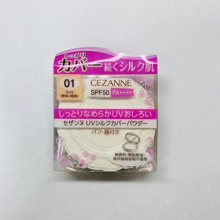 セザンヌケショウヒン(CEZANNE(セザンヌ化粧品))のUVシルクカバーパウダー01(フェイスパウダー)