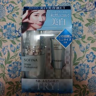 SOFINA - ソフィーナ ホワイトプロフェッショナル 美白美容液ET 本体 40g