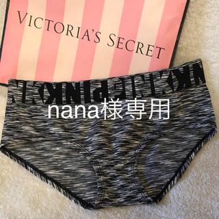 Victoria's Secret - ヴィクトリアシークレット ショーツ