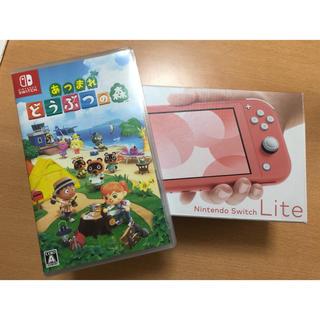Nintendo Switch - 任天堂 スイッチライト どうぶつの森セット