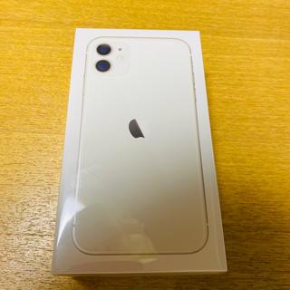iPhone - 【新品・未開封】iPhone11 64GB ホワイト SIMロック解除申請済み