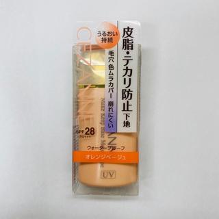 セザンヌケショウヒン(CEZANNE(セザンヌ化粧品))の皮脂テカリ防止下地(化粧下地)