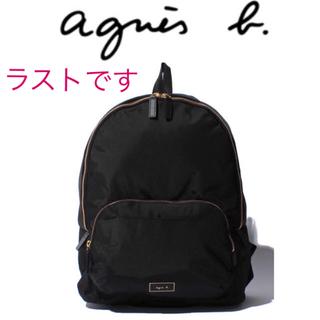 agnes b. - 【新品、タグ付き】アニエスベー agnes b. リュック ブラック