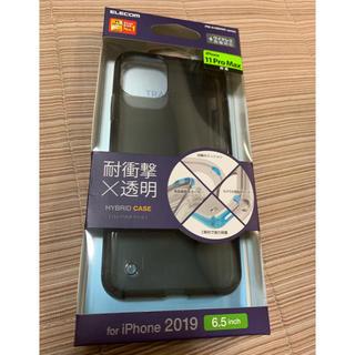 ELECOM - エレコム iPhone 11 Pro Max 用 ハイブリッドケース  未使用品